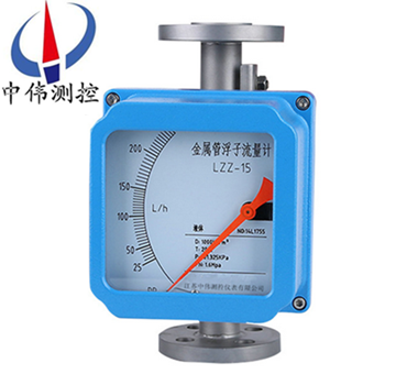 Metal tube float meter
