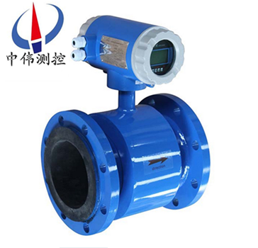 The intelligent electromagnetic flowmeter