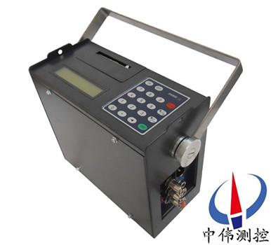 Portable ultrasonic flowmeter
